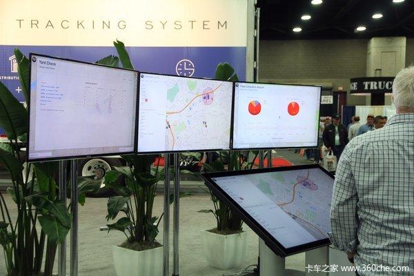2016MATS帮你看好货黑莓货物定位系统