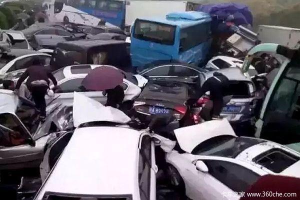 爆胎又惹大祸56辆车连续追尾3死31伤