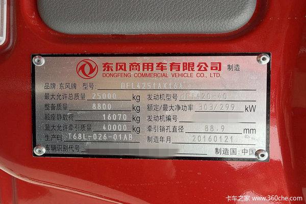 学会解读车型代码你也是司机中的高手