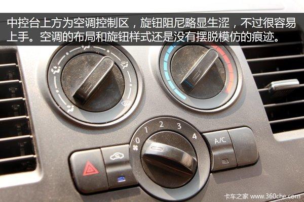 平头轻客终结者实拍睿行M909座商务型