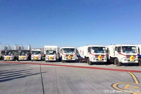 中联重科15辆环卫扫路车移交蒙古国政府