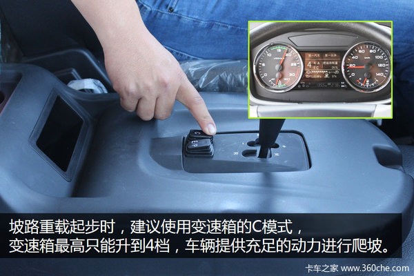 老司机直呼要换车AMT让驾驶如此轻松