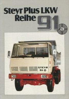 91系列重型汽车应包括以下几种装载吨位的车辆:名义装载质量高清图片