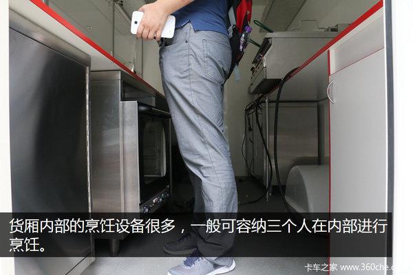 货厢比底盘贵香港流动厨房车要征服你