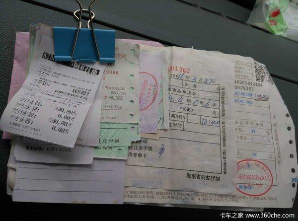 卡车司机开过的那些发票:都是干嘛用的