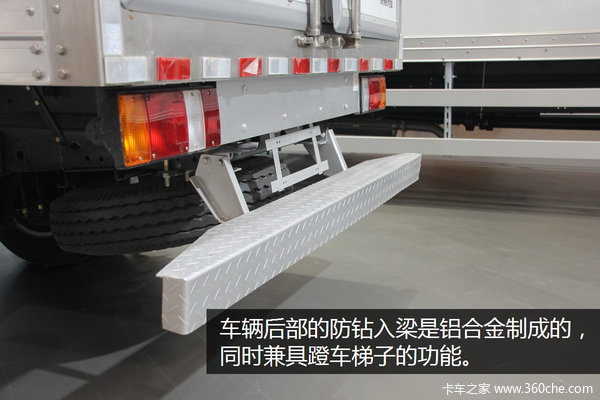 可分三个温区700P冷藏车厢体自由变化