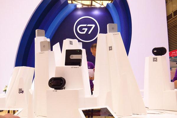 物流双年展G7打造精细化智能管车系统