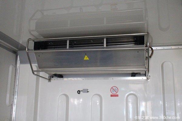 一个厢三个温度 康飞冷藏车凭啥这么贵