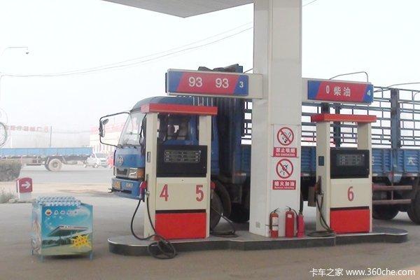 加油也要实名制了7月1日新疆正式实行