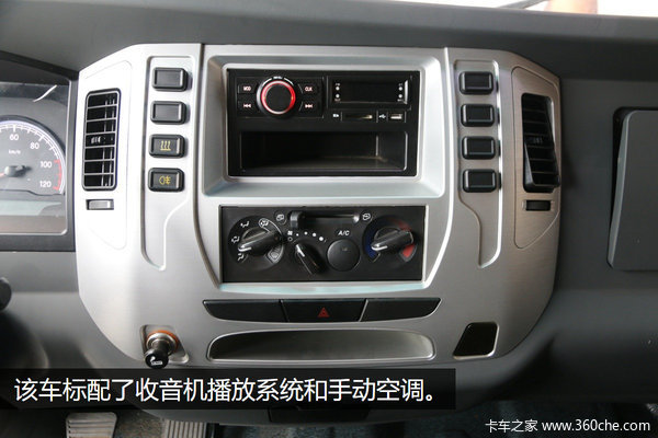 广州城市运输新选择大运纯电动物流车