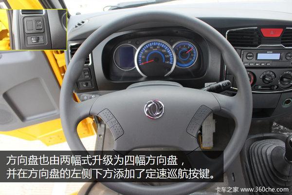 新车型新驾驶室东风轻卡全系升级国五