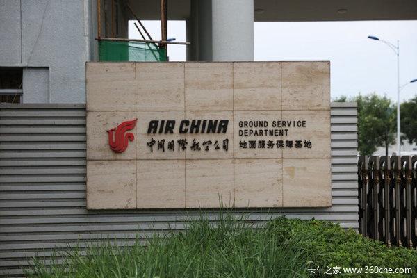 东风汽车股份纯电动接受中国航空检验