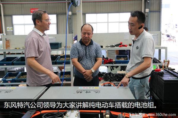 打造除霾利器东风特专推纯电动新产品