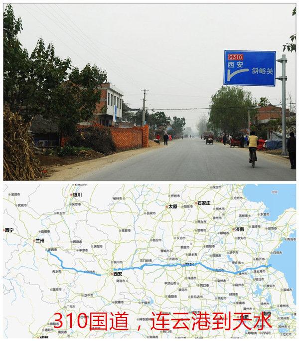 分分钟看懂公路编号国道高速一眼...