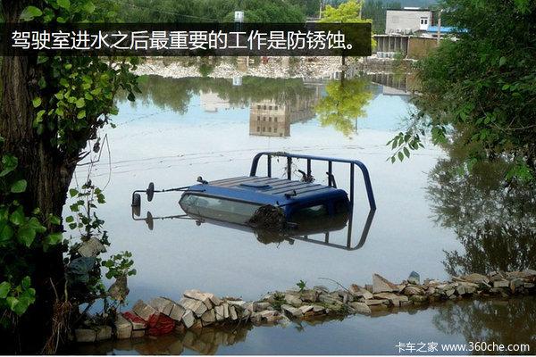 避免二次伤害雨季泡水车这样修最靠谱