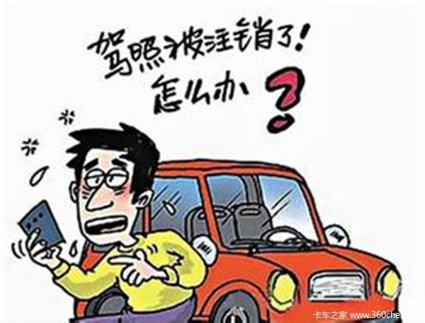 新手司机3大禁区A2实习期不能开挂车!