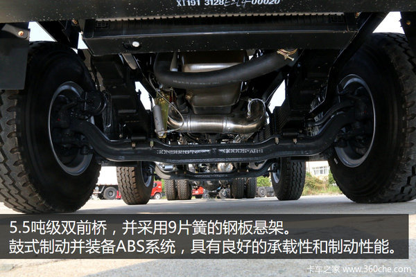 三层大梁稳定性强东风特商随车吊底盘