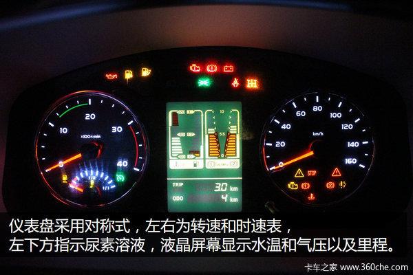 标配曼桥装19方厢统帅国五冷藏车详解