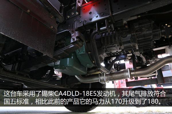 国五CA4DLD动力 实拍解放龙V平板运输车