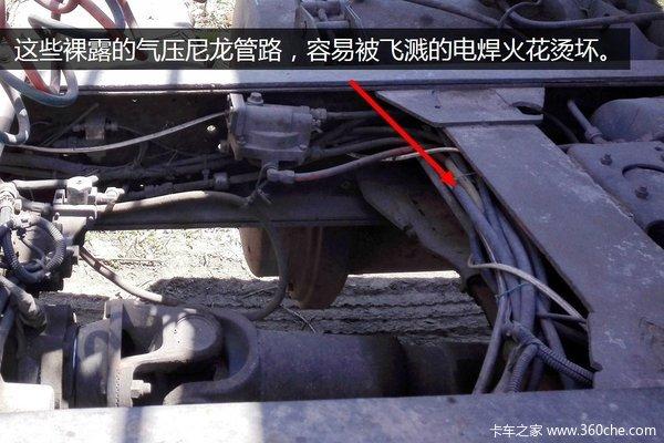 错误方法伤车又伤人电焊修车讲究不少