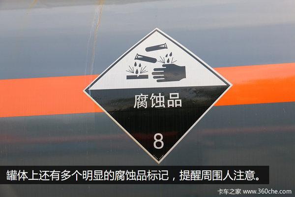 容积8.8立方米图解解放龙V罐式运输车