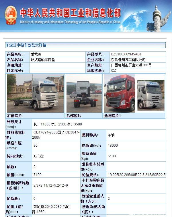 货箱更低容积大乘龙M5九米六单桥来了