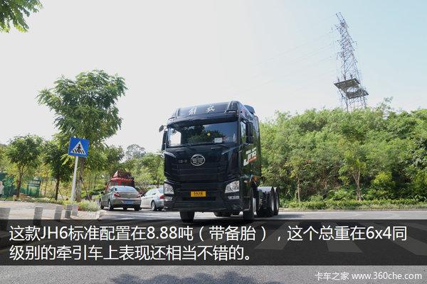 不服来战!8.88吨解放JH6竟还能轻半吨