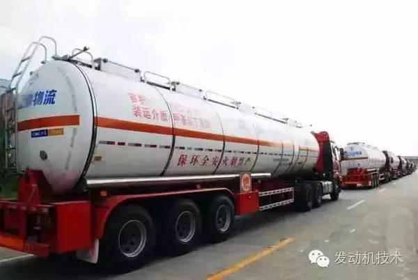 危险品运输车将强制限速80千米/小时