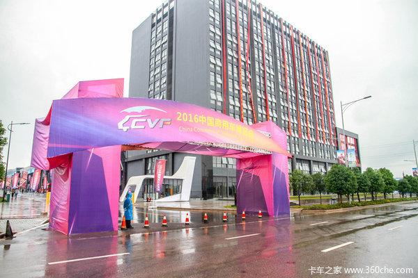 创意与众不同重庆商用车博览会放大招