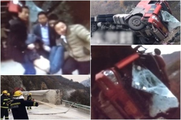 <a href='http://www.rlqcgs.com/YouGuanChe/'>油罐车</a>侧翻泄漏众人齐心将驾驶员救出