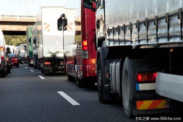 号外号外!四国承诺2025年前禁行柴油车