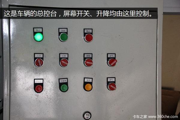 流动致富新方式且看四川现代LED宣传车