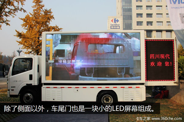 流动致富新方式 且看四川现代LED宣传车