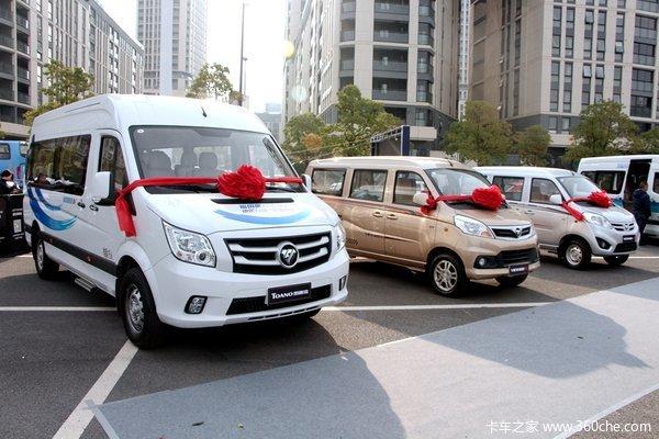 福田图雅诺大Van与福田风景V5小Van-17年目标16万 访福田轻型商用高清图片