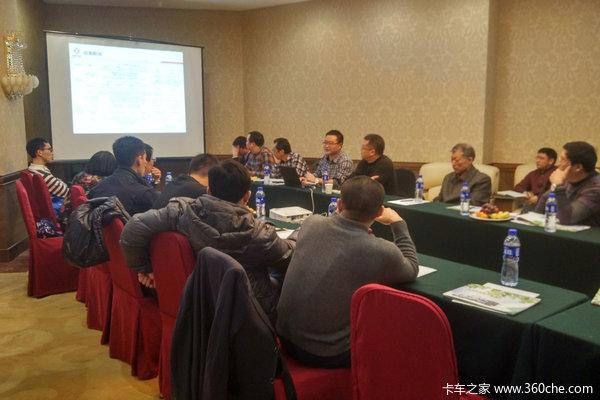东风汽车股份与'四大家'新能源战略联盟