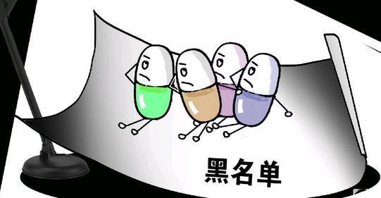 南京货车超载列入黑名单想贷款就难了