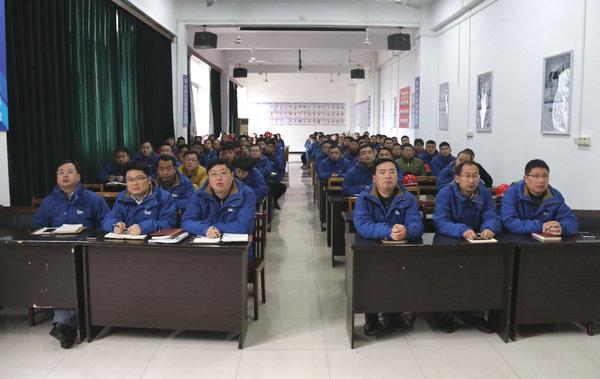 中集瑞江举行内部公司制宣贯及签约仪式