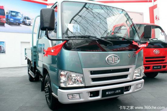 一汽解放501-j系列轻卡(卡车之家配图)高清图片