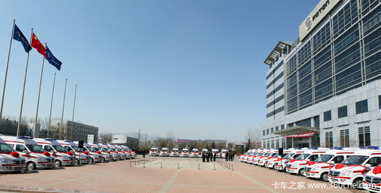 30辆福田蒙派克改装而成的流动医院即将奔赴青海高清图片